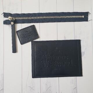 ヴィヴィアンウエストウッド(Vivienne Westwood)のviviennewestwood ファスナー 皮パッチ まとめ売り(その他)