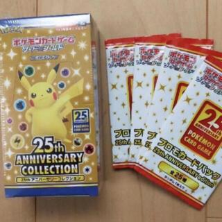ポケモン - 25th Anniversary collection 1BOX