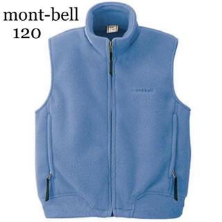 mont bell - モンベル クリマプラス200 ベスト アウター 120 アウトドア