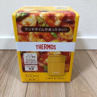 THERMOS - サーモス スープジャー 真空断熱 THERMOS 300ml 魔法瓶