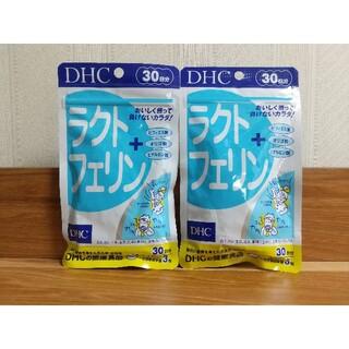 DHC - DHC ラクトフェリン 30日分 2袋セット