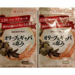 和漢の森 オリーブ&ギャバの恵み(30日 60粒) 2袋 賞味期限2023.07