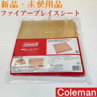 Coleman - 【新品】 コールマン COLEMAN ファイアープレイスシート 焚き火シート