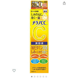 ロートセイヤク(ロート製薬)のメラノcc 美容液(美容液)