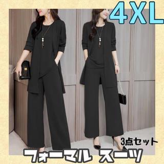 大きいサイズ パンツスーツ ブラック 4XL  レディース セットアップ