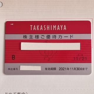 高島屋 株主優待 限度額30万 10%割引カード