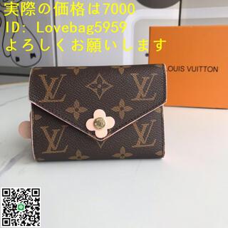 LOUIS VUITTON - レディースlouis vuitton 財布 二つ折り さいふ小銭入れ7000