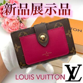LOUIS VUITTON - 新作❤️✨ルイヴィトン ポルトフォイユ ジュリエット❤️コンパクト財布