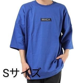 ルーカ(RVCA)の【新品】RVCA ルーカ Tシャツ、オーバーサイズTシャツ、ロゴT、Sサイズ(Tシャツ/カットソー(半袖/袖なし))