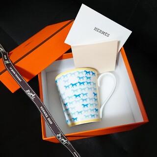 エルメス(Hermes)のエルメス カヴァルカラー マグカップ ブルー ベビーライン(食器)