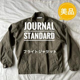 ジャーナルスタンダード(JOURNAL STANDARD)のJOURNAL STANDARD ブルゾン ジャケット(ブルゾン)
