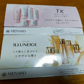 MENARD - メナード イルネージュ ティーケイ