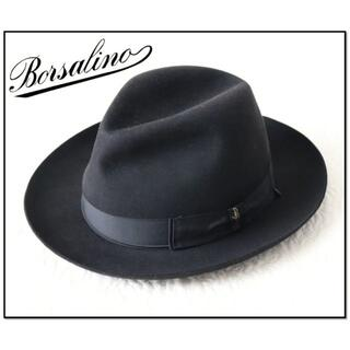 Borsalino - 新品訳【ボルサリーノ 】 最高級ラインビーバー ハット ワイドブリム 黒