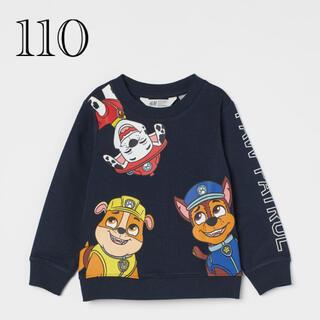エイチアンドエム(H&M)の《新作》新品未開封 パウパトロール スウェットシャツ トレーナー 110/115(Tシャツ/カットソー)