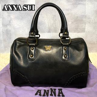 ANNA SUI - アナスイ ハンドバッグ  レザー ブラック 蝶 ステッチ 金具 ファスナー