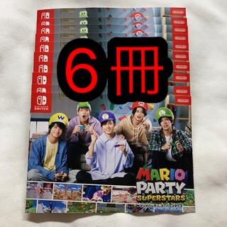 ニンテンドウ(任天堂)の任天堂 Switch マリオパーティ パンフレット King&Prince(家庭用ゲームソフト)