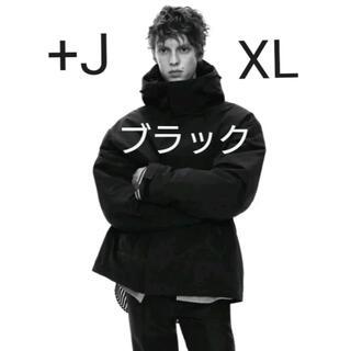 Jil Sander - ユニクロ+J ハイブリッドダウンオーバーサイズパーカ ブラック