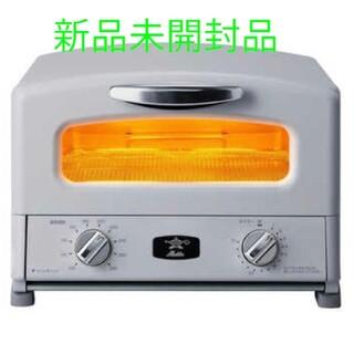 アラジン グラファイト グリル&トースター 4枚焼き グレー Aladdin