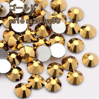 【SS30】ガラス製ラインストーン ガラスストーン ゴールド