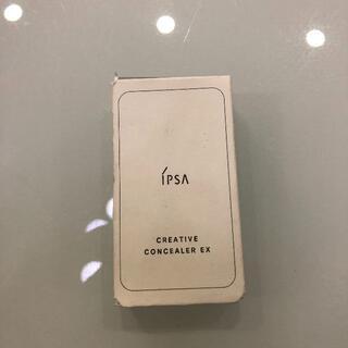 IPSA - イプサ クリエイティブコンシーラーEX 4.5g