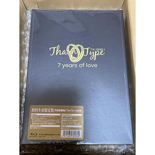 TharnType2 -7Years of Love- 初回生産限定版 Blu-