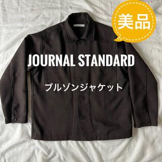 ジャーナルスタンダード(JOURNAL STANDARD)のJOURNAL STANDARD ブルゾン(ブルゾン)