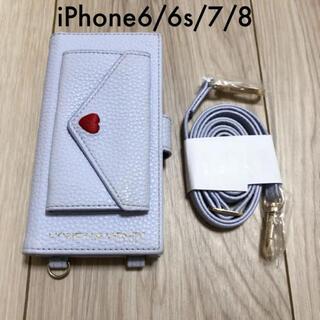 ハニーミーハニー(Honey mi Honey)のハニーミーハニー ケース iPhone6/6s/7/8(iPhoneケース)