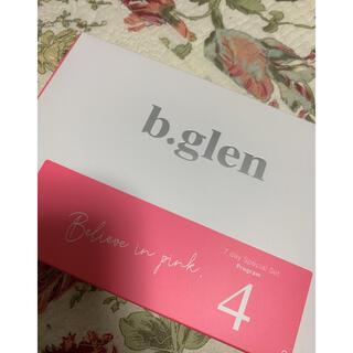 ビーグレン(b.glen)のビーグレン4です。(サンプル/トライアルキット)