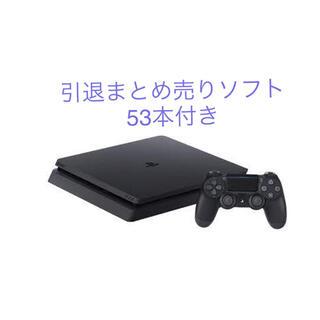 PlayStation4本体(おまけダウンロードソフト53本とPlus付き)