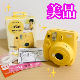 富士フイルム - FUJIFILMインスタントカメラ チェキinstax mini8プラス