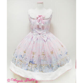 Angelic Pretty - sugar dream dome JSK ジャンパースカート、タイツ