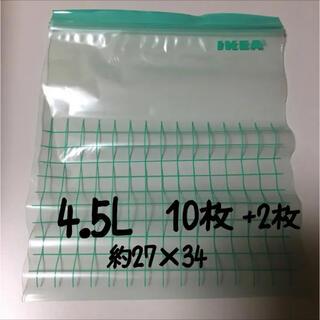 イケア(IKEA)のIKEAジップロック4.5L  10枚+2枚(収納/キッチン雑貨)
