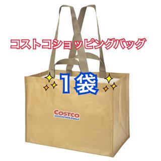 コストコ(コストコ)のコストコ ショッピングバッグ エコバッグ 1袋(エコバッグ)