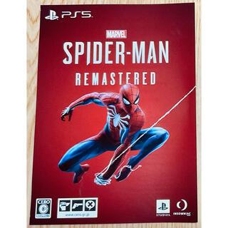 PlayStation - PlayStation5 スパイダーマン リマスター(PS5版)