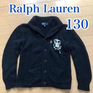 ラルフローレン(Ralph Lauren)のラルフローレン  130 カーディガン ニットジャケット ネイビー 紺(カーディガン)