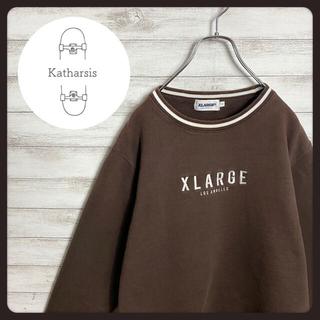 XLARGE - 【即完売モデル】エクストララージ 刺繍デカロゴ リブライン 希少カラースウェット
