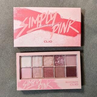 クリオ アイシャドウパレット シンプリーピンク CLIO Simply Pink