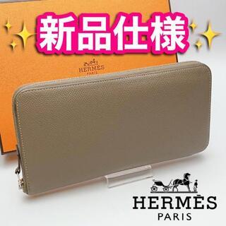 Hermes - HERMES アザップロング シルクイン エトープ 保証付222