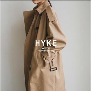ハイク(HYKE)の美品 HYKE ハイク ビッグ ロング トレンチコート(トレンチコート)