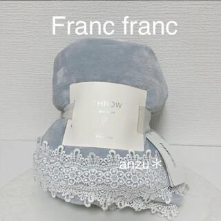 Francfranc - フランフラン ルーシェスロー ライトグレー ふわふわ♡