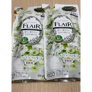 カオウ(花王)の花王 フレア フレグランス ホワイトブーケ つめかえ用 2個(洗剤/柔軟剤)