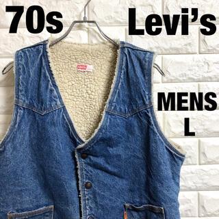 Levi's - 70s  リーバイス ボアデニムベスト  メンズLサイズ