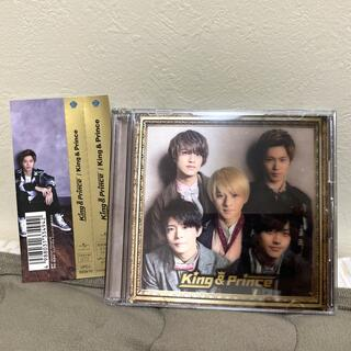 Johnny's - king&prince 1stアルバム  初回限定版B