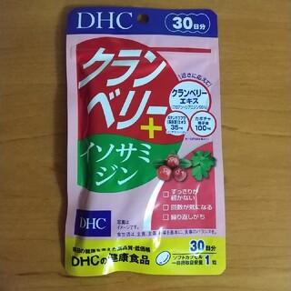 ディーエイチシー(DHC)のDHC クランベリー+イソサミジン  30日分(その他)