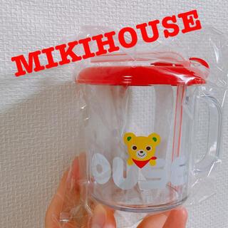 ミキハウス(mikihouse)のミキハウス ふたつきストローコップ(マグカップ)