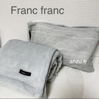 Francfranc - フランフラン エトレンヌスロー 2way ライトグレー