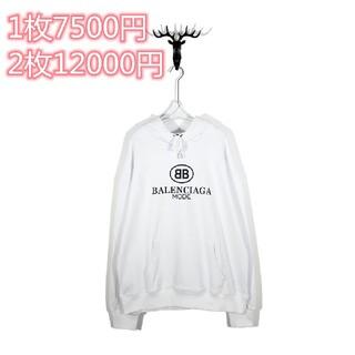 男女兼用Balenciaga 2枚12000円 101704
