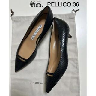 PELLICO - 新品。PELLICO ペリーコパンプス ブラック型押し36