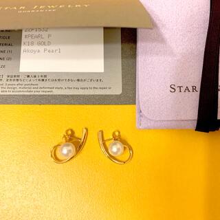 スタージュエリー(STAR JEWELRY)の新品未使用 スタージュエリー  K18YG アコヤパール ピアス(ピアス)