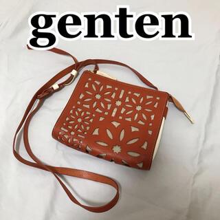 ゲンテン(genten)のgenten ゲンテン カットワークマルチショルダーバッグ レザーキャンバス(ショルダーバッグ)